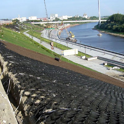 erosion prevention